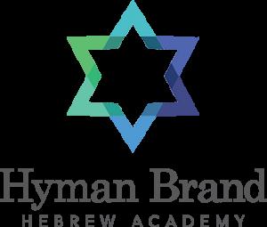 Hyman Brand Hebrew Academy logo