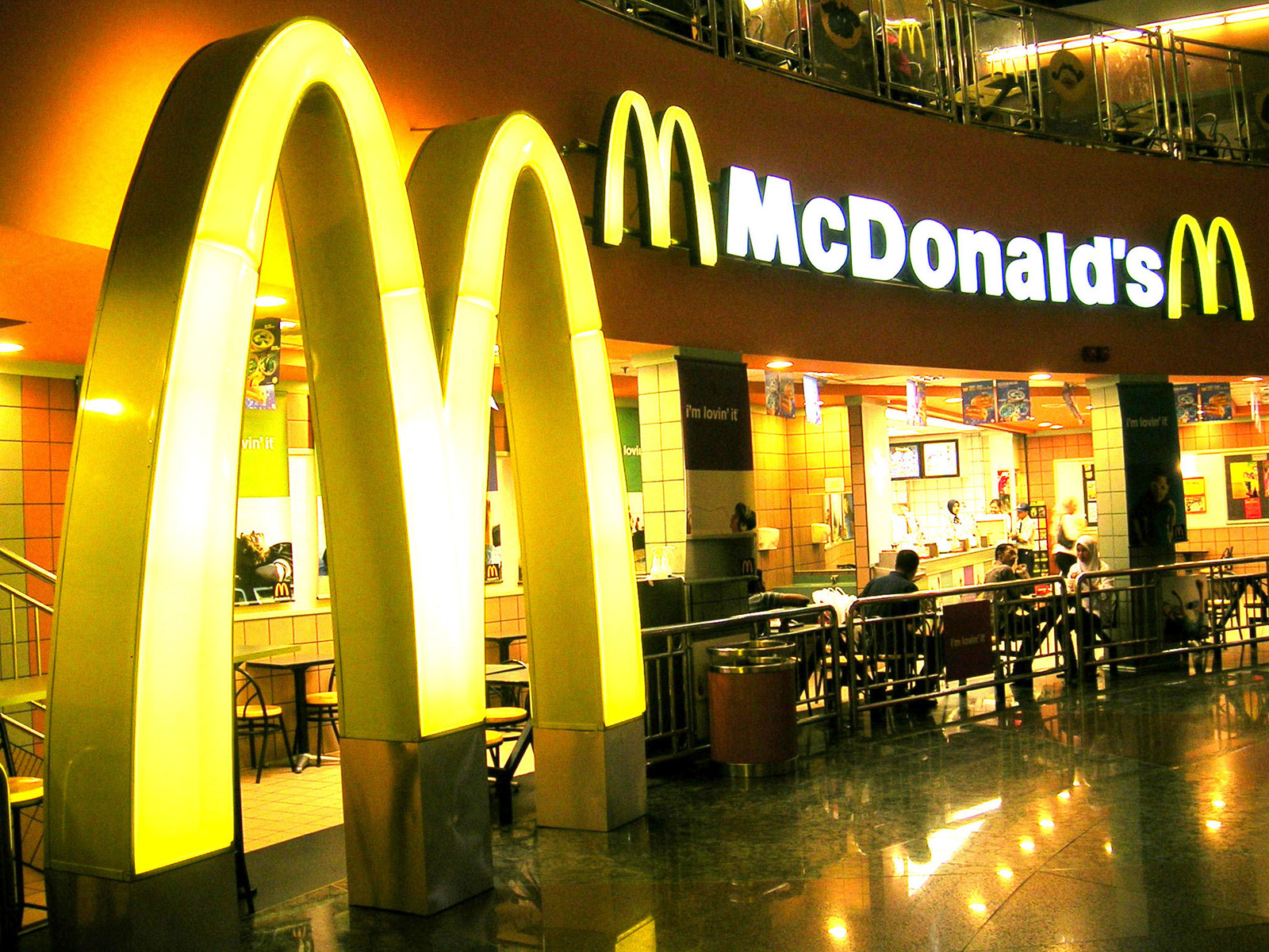 McDonald's Shift Manager